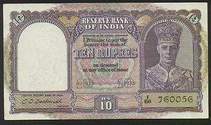 भारतीय दस रुपये का नोट (1943)
