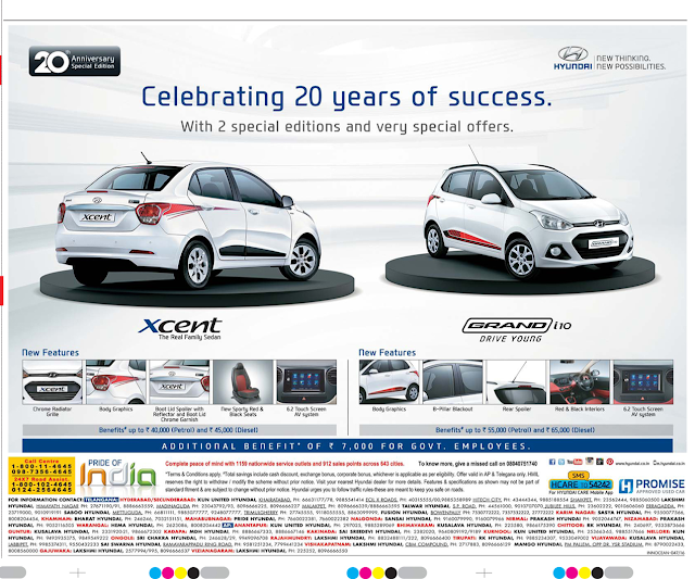 Hyundai special editions | 20th anniversary celebrations | May 2016 discount offer