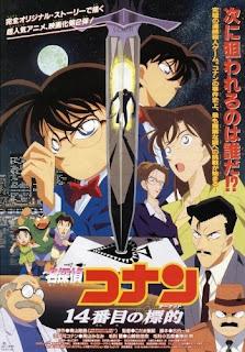 Conan 02: Mục Tiêu Thứ 14