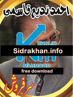 Safarash