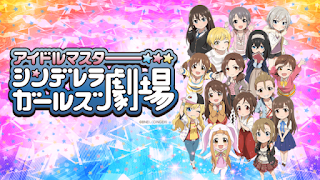 The Idolmaster Cinderella Girls Theater – Todos os Episódios