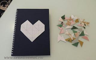 Сердце на обложке в стиле танграм