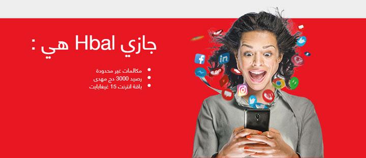 أقوى عرض جيل رابع 4G هبال في الجزائر جيزي حتى 15Go و مكالمات غير محدودة !