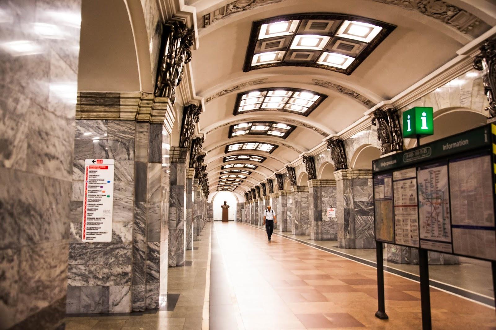 kirovski zavod, metro, st. petersburg