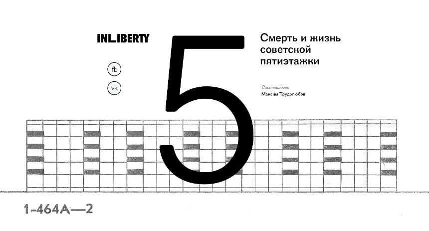 http://snos.inliberty.ru/