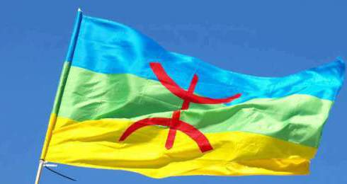 THE VIEW FROM FEZ: Festival of Amazigh Culture 11th Edition