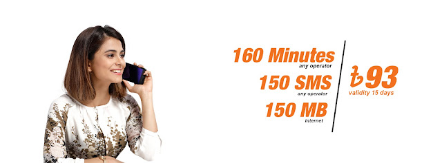 Banglalink 93 Tk Bundle 160 Minutes, 150 MB & 150 SMS for 15 Days