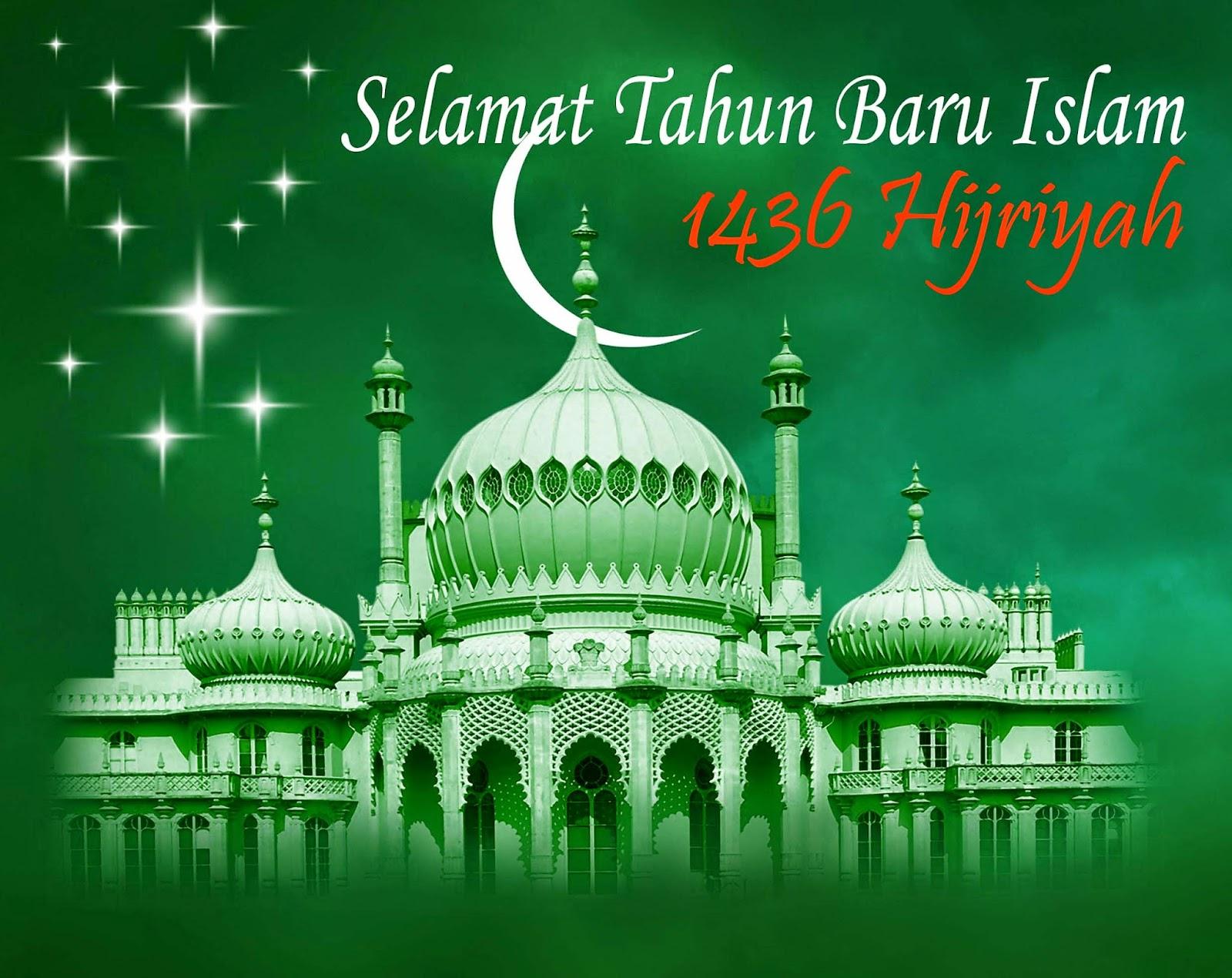 Tahun Baru Hijriah Nusagates