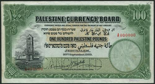 1929 Rare Palestinian 100 Palestine Pounds Note Was Sold For 65 000 At London