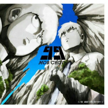 Download Ost Opening Mob Psycho 100