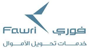 Tech News : Fawri Bank Duty Time | Saudi Arabia