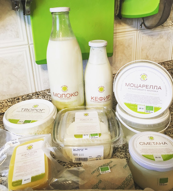 """Эко-ферма """"Рябинки"""" - 100% сертифицированная продукция категории organic"""