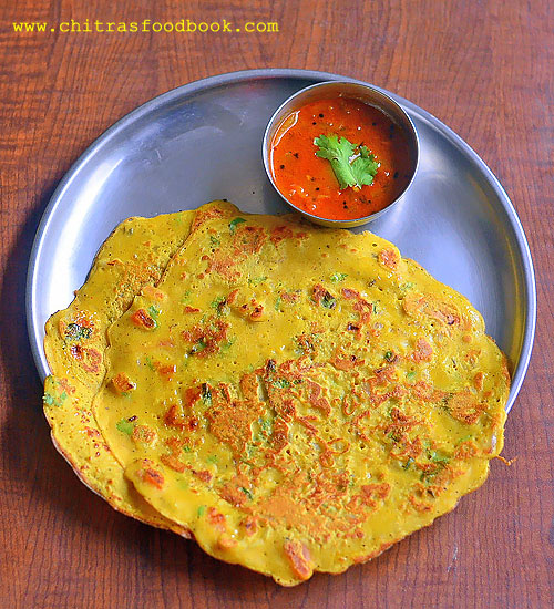 Vegetable omelette recipe without egg