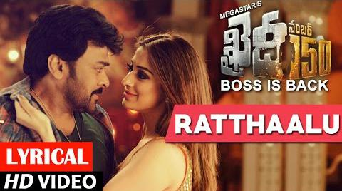 Ratthaalu Full Song With Lyrics From Khaidi No 150