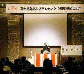 講師・三遊亭楽春のカスタマーサービス講演会の風景。