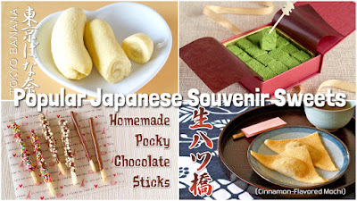 Popular Japanese Souvenir Sweets