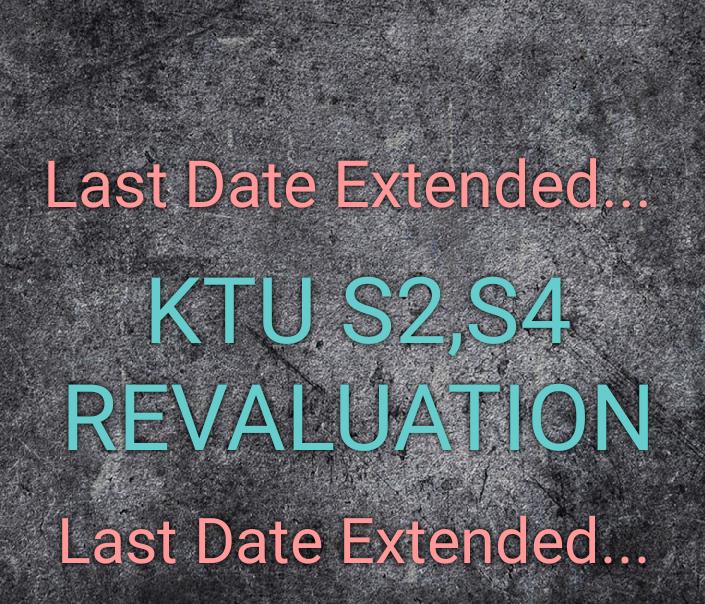 KTU BUDDY: August 2017