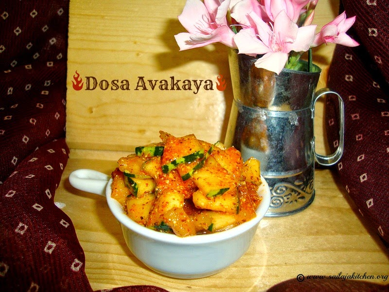 images for Dosa Avakai Pickle Recipe / Dosa Avakaya Recipe / Dosavakaya Recipe / Instant Dosavakaya Recipe / Cucumber Pickle Recipe