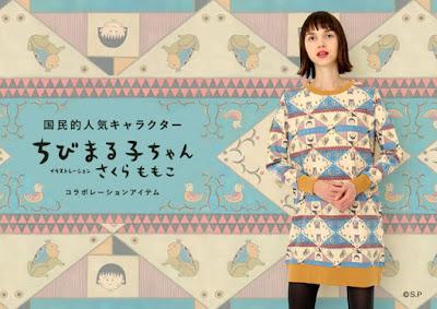 Chibi Maruko Chan lança itens fashion da série