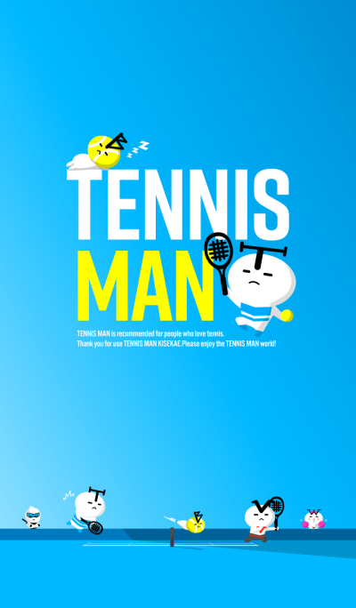 THEME OF TENNIS MAN