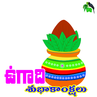 Telugu Ugadi Whatsapp stickers png free download