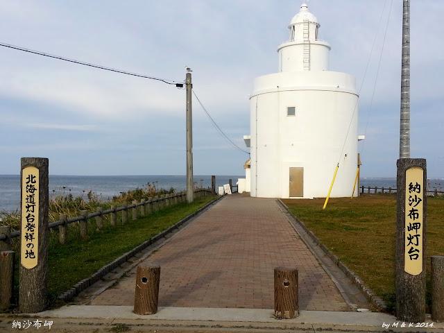 Day 7.7 納沙布岬灯台