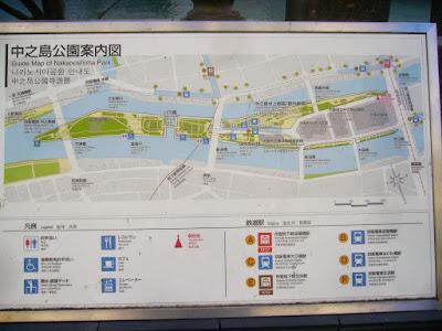中之島公園案内図