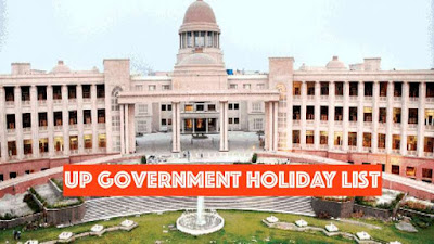 UP Govt Holiday List
