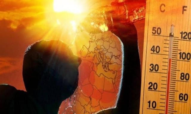 Η πιο καυτή μέρα για την Αργολίδα - Δείτε πόσο έφτασε το μεσημέρι της Παρασκευής η θερμοκρασία