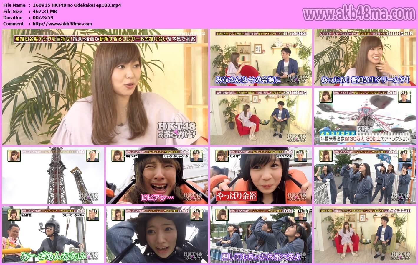 160915 HKT48 no Odekake! ep183