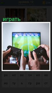 двое человек играют на компьютере в футбол
