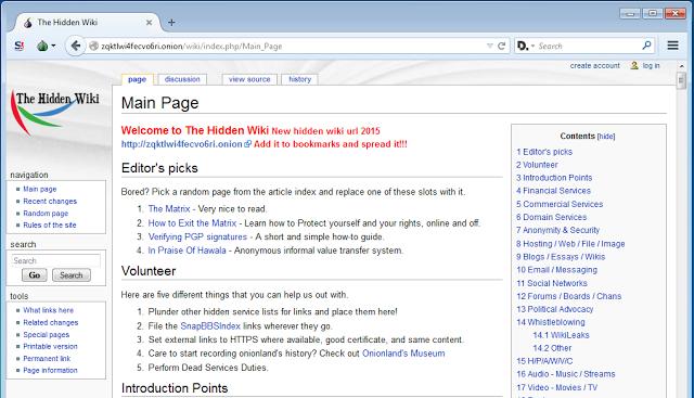 كل ما تحتاج معرفته على الديب ويب   الانترنت المظلم