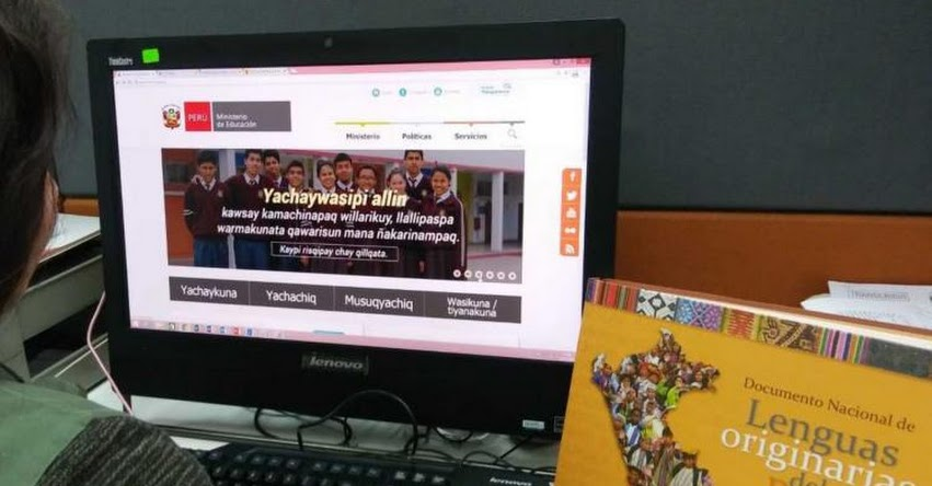 MINEDU presenta su portal web y redes sociales en diversas lenguas originarias - www.minedu.gob.pe