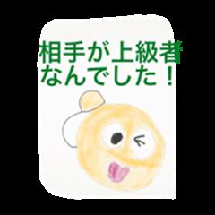 テニすたんぷ