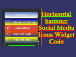 Horizontal bannner Social Media Icons Widget Code