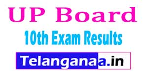 UP Board 10th Exam Result 2017