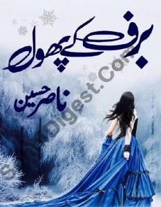Baraf Ke Phool Part 2 By Nasir Hussain