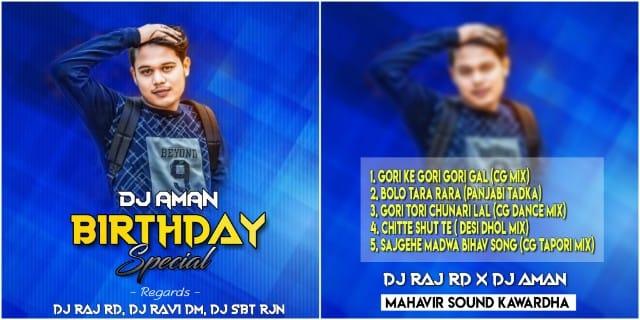 DJ AMAN - BIRTHADAY SPECIAL - DJ AMAN X DJ RAJ RD X DJ RAVI DM X DJ
