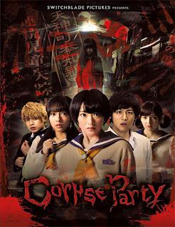 Côpusu pâtî (Corpse Party) (2015)