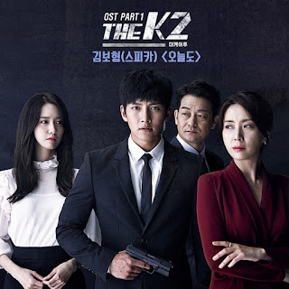 DOWNLOAD MP3 [Single] Kim Bo Hyung (SPICA) – The K2 OST Part.1