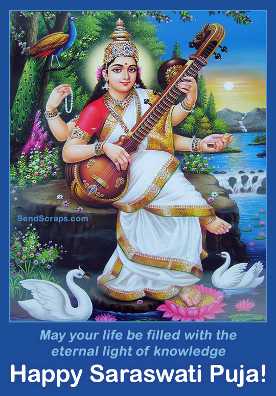 Happy Navratri Wishes Images: Happy Saraswati Puja / Ayudha Puja To All