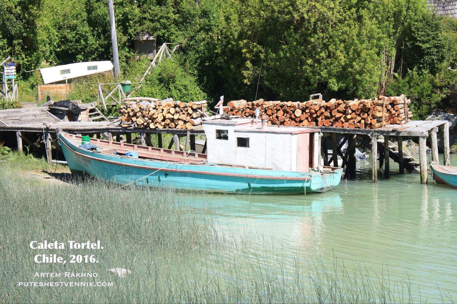 Пирс с дровами и лодка