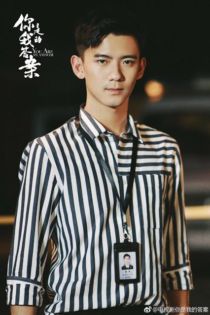Wu Jinyan Modern Drama You Are My Answer