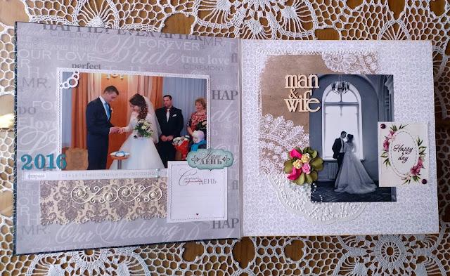 свадебный альбом скрапбукинг