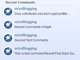 New Style Recent Comments Widget for Blogger