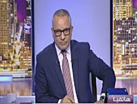 برنامج على مسئوليتى 25/2/2017 أحمد موسى إستهداف أقباط العريش
