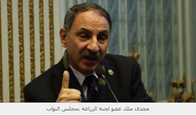 نائب برلماني يكشف مفاجآت صادمة عن وزير الزراعة الجديد