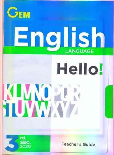 اجابات كتاب Gem لغة انجليزية ثانوية عامة 2020 - موقع مدرستى