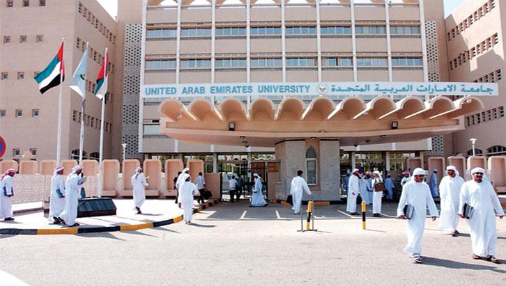 وظائف خالية فى جامعة الإمارات العربية المتحدة فى دبي 2018