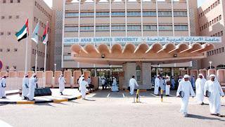 وظائف خالية فى جامعة الإمارات العربية المتحدة فى دبي 2017